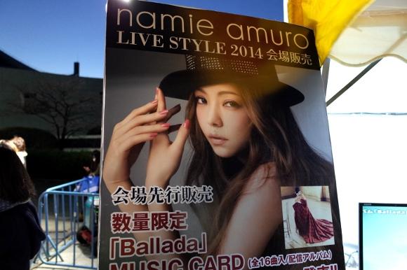 【直接インタビュー】正直その人気の理由がピンと来ないから「安室奈美恵」ファンに一体何が魅力なのか聞いてみた!
