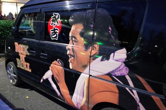 【直接インタビュー番外編】ハンパないにも程がある! 矢沢永吉ファンたちの「YAZAWA車」写真集!!