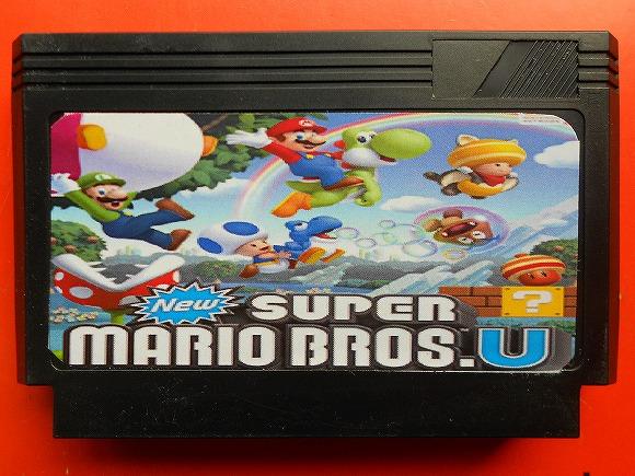 【Wii U?】中国でファミコン版「New SUPER MARIO BROS.U」を購入したら驚くべき結果が待ち受けていた!