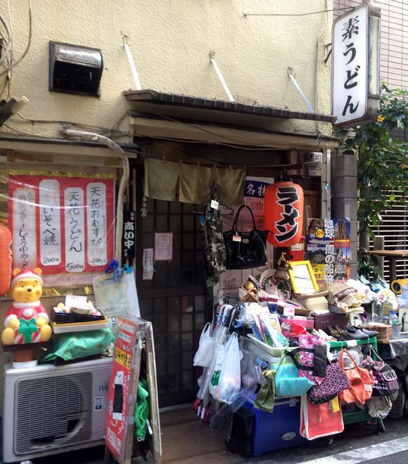 【劇的】入るのにとても勇気がいるけど入ったら悲しい事実を知ることになった 「素うどん 四國屋」 東京・池袋