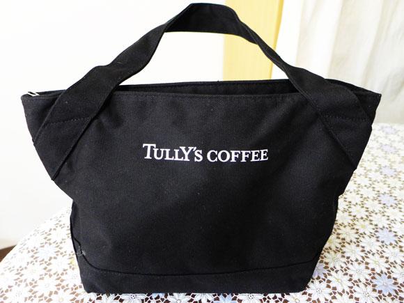 【2015福袋特集】『タリーズコーヒー』の福袋(3000円)の中身を公開 / ネット上では「スタバよりお買い得かも」
