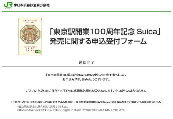 100shunen3