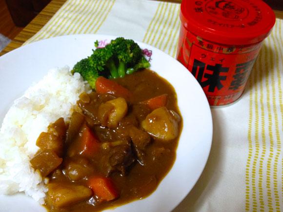 【みんな知ってるあたりまえ知識】カレーを作るときに最強中華調味料『味覇(ウェイパァー)』を入れるとコクと深みが増して激ウマ