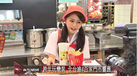 【動画あり】台湾マクドナルドのコスプレ接客が止まらない!! 今回はランドセル女子小学生、ナース、レースクイーンなど / ネットの声「I'm lovin' It!!」
