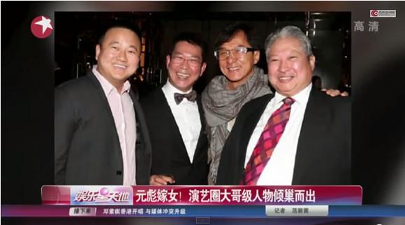 【動画あり】久々の再集結! 香港スター ユン・ピョウの娘の結婚式にジャッキー・チェンとサモ・ハン現る!! ネットの声「やっぱ3人揃うといいな」