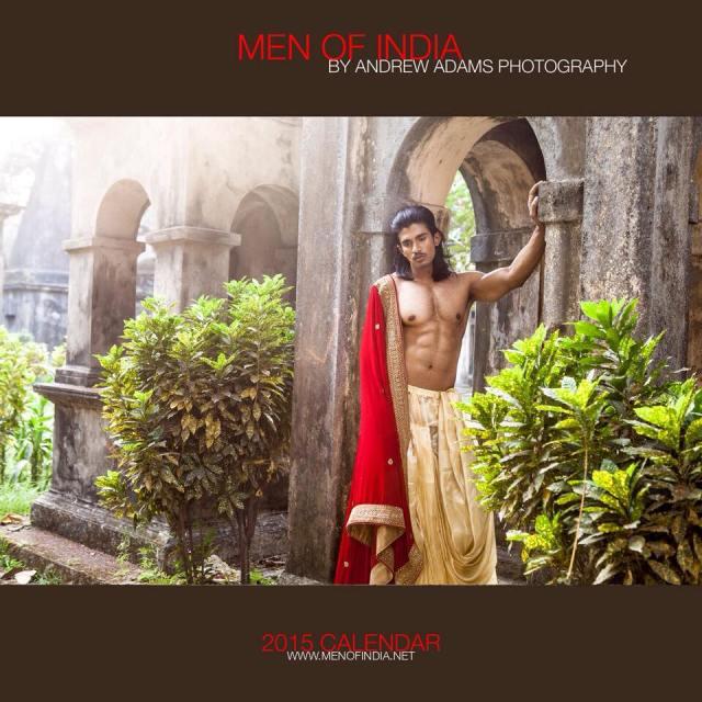 【ウホカレ☆2015】エキゾチックなインドの麗しメンズが大集合! 無料ダウンロードできるカレンダー『MEN OF INDIA(メン・オブ・インディア)』