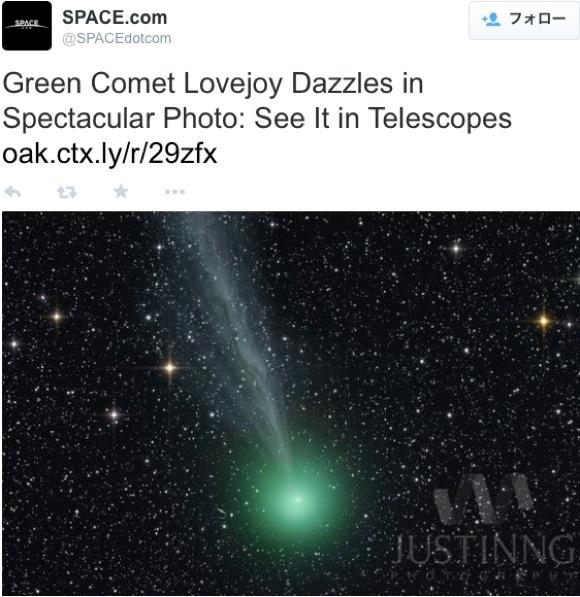 【空を見よう】本日1月7日にエメラルドグリーンの彗星『ラブジョイ』が地球に大・接・近! 2月ごろまでなら観測可能か / この機会を逃すと次は8000年後