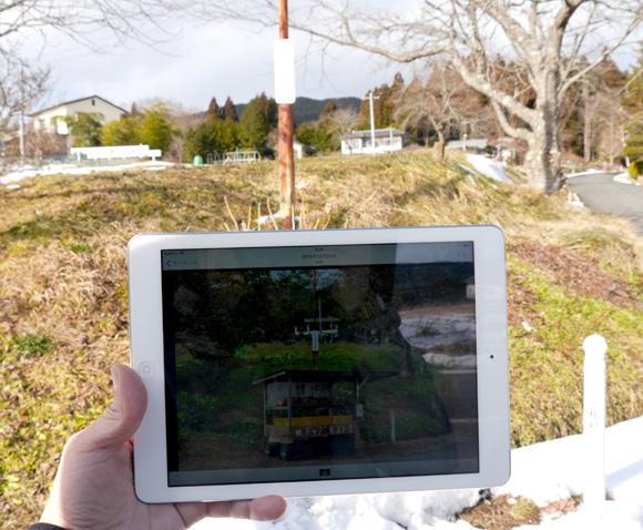 【追跡調査】「秋田のアップルストア」とされた場所は岩手だったらしい! 実在する場所なのか確かめに行ってみた