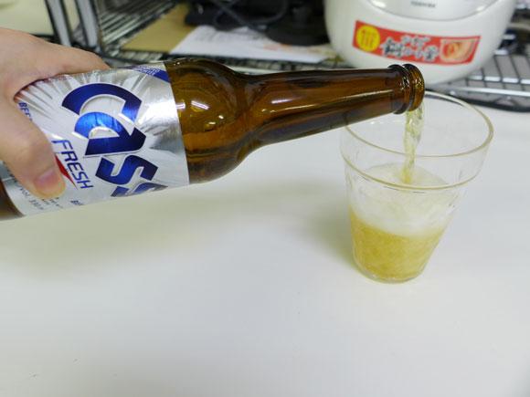 cream-beer (2)