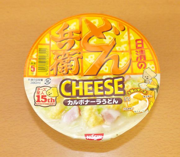 どん兵衛に3種のチーズを加えた「日清のどん兵衛 カルボナーラうどん」を食べてみた / 何がしたいのか全然わからない迷子な味