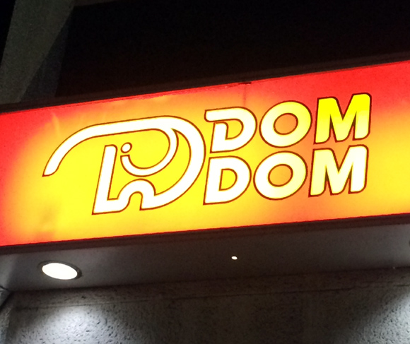 domdom1