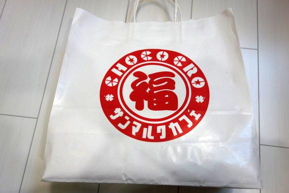 【2015福袋特集】「サンマルクカフェ」福袋の中身を一挙公開! チョコクロファンなら必ず買いのシンプルなセット