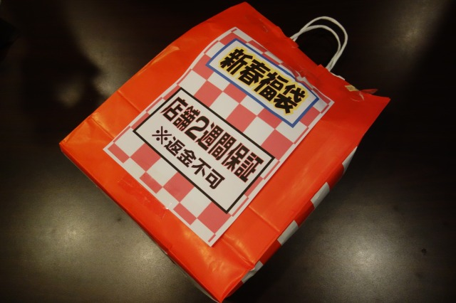 【秋葉原福袋情報】面白グッズが1万円分詰まった「サンコーレアモノショップ」サンコー福袋の中身を一挙公開! アキバ通「マニアは買いでしょう」