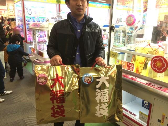 【2015福袋特集】UFOキャッチャーで福袋をゲットした結果……6400円もかかったのに!