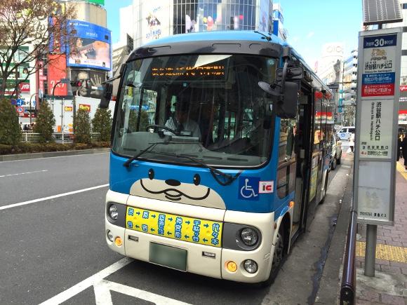【ぶらり100円バスの旅】渋谷区神宮の杜ルート「ハチ公バス」で渋谷駅~南青山を巡る / 人混みをするりと抜けて大人の街を散策