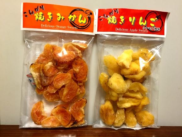 【福島みやげ】ドライフルーツに焼き目をつけた「こんがり焼きりんご」と「こんがり焼きみかん」が大人ウマい / チンしてバターで絶品スイーツに早変わり!
