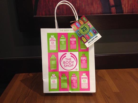 【2015福袋特集】『THE BODY SHOP(ザ・ボディショップ)』の福袋(3240円)の中身はこんな感じ / 特別お得な感じはしないが満足の内容!