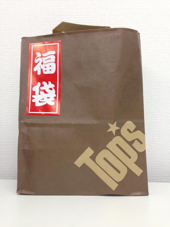 【2015福袋特集】チョコレートケーキで有名な『Tops(トップス)』に福袋(2500円)があったので中身を公開 / ちょっと意表をつかれた