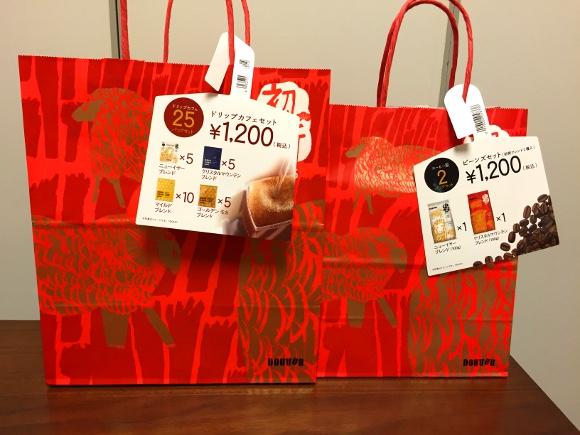 【2015福袋特集】「ドトール」の福袋(1200円)の中身を公開 / ドリップセットはお得だがビーンズセットは価格不明