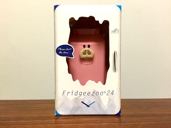 【ぼっち必見】一人暮らしも寂しくない! 冷蔵庫の中から話しかけてくれる「フリッジィズー」と今すぐ相棒になろうぜ!!