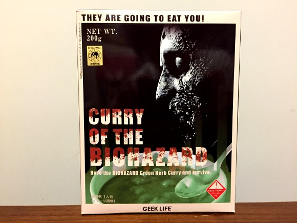 【衝撃スクープ】バイオハザード「ゾンビ対策カレー」を食べてみた → 見た目も味も単なるグリーンカレー → つまりグリーンカレーはゾンビに効く!