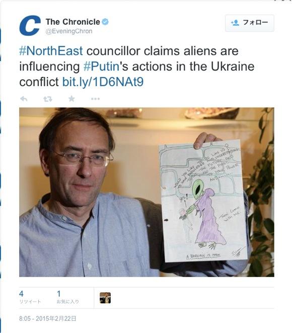 【やはり?】プーチン大統領は宇宙人と関係していた……!?「ウクライナ危機」は宇宙人がプーチン大統領を焚き付けたものとの声がついに上がる