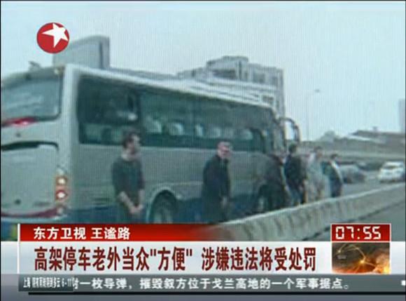 中国メディアによる「マナーがなっとらん外国人事案10選」が興味深い