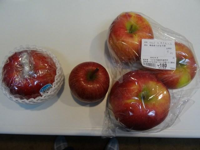 【マジかよ】リンゴは真っ赤じゃなくてお尻が黄色い方が美味しいってホント?実際に確かめてみた