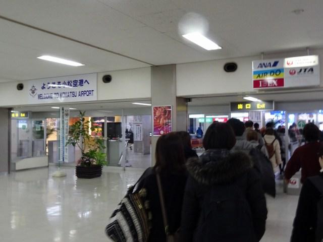 【オススメ東京→金沢行き方まとめ】北陸新幹線だけじゃない! 羽田空港から小松に飛行機を使いホテル付2万円で行く方法