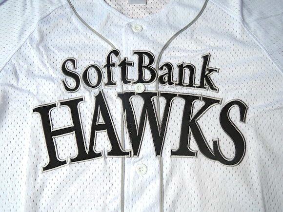 【プロ野球】ファンクラブに入って本当に損をしないか検証してみた『福岡ソフトバンクホークス編』