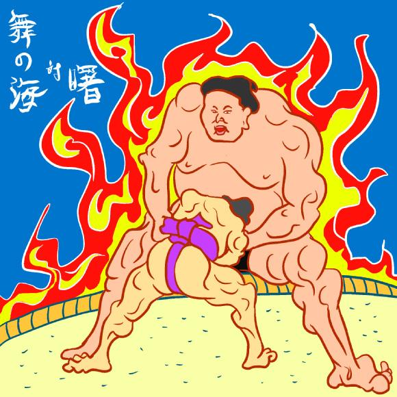 【衝撃格闘動画】大相撲「舞の海」の華麗なる取り組みコレクション