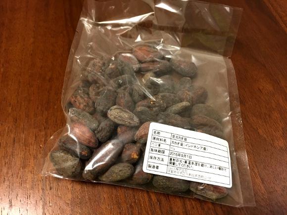 【バレンタイン】「カカオ豆」からチョコレートを作ってみた / 想定外の4時間キッチンバトルの末に得たものとは?