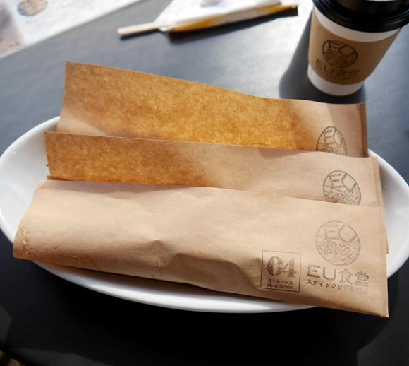 stickpizza2