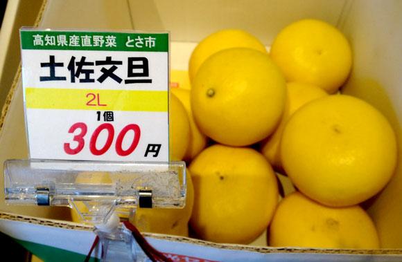 【使えるキッチンハック】皮の厚い柑橘類ってどうむいてる? 高知県民に教えてもらった文旦(ブンタン)のむき方が目からウロコだった