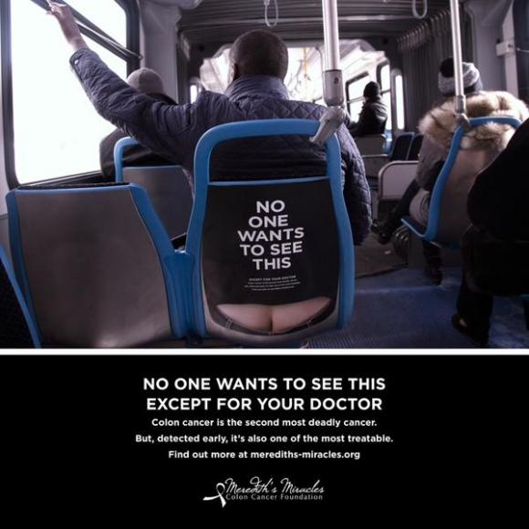 「半ケツプリッ状態」の写真を使った広告が秀逸だと話題 / 広告キャンペーンの意外な目的とは?