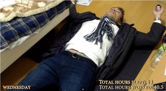【13時間労働】外国人サラリーマンの東京での生活を追った動画 / その多忙さに「狂ってるぜ!」「自殺率が高い理由が分かる」など世界から驚愕の声