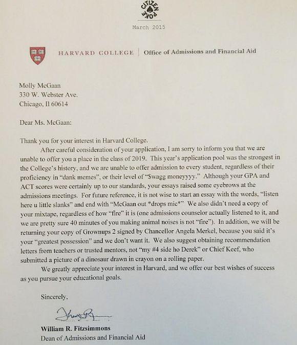 受験ストレスを抱える友達を笑わせる目的で書かれた「ハーバード大学のウソんこ不合格通知」がネットで大拡散!! リツイート数6万回超えに!