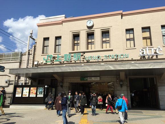 【こっちも】3月14日は北陸新幹線……だけじゃない! 北関東とつながる『上野東京ライン』も開通するんだからねっ! 茨城と群馬が近くなるぞーっ!!