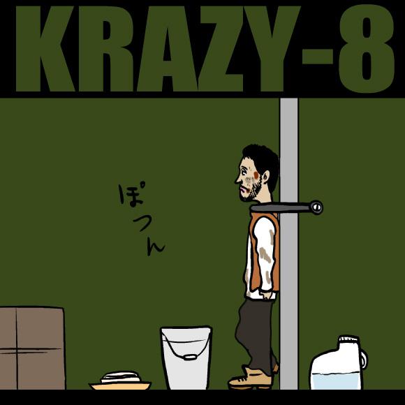 breaking bad krazy 8