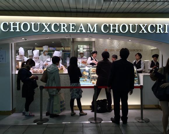 choux2