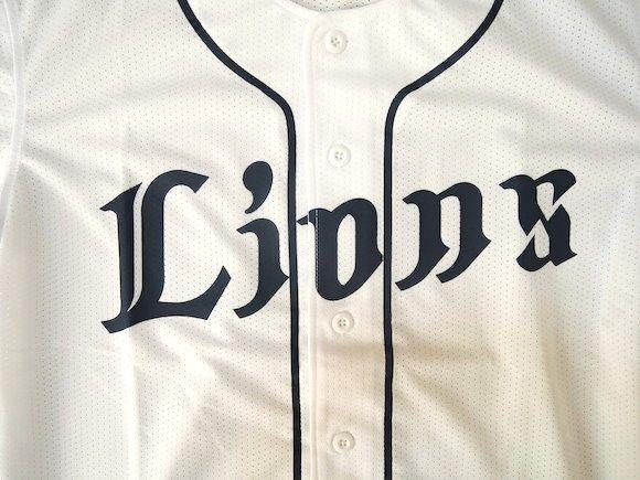 【プロ野球】ファンクラブに入って本当に損をしないか検証してみた『埼玉西武ライオンズ編』