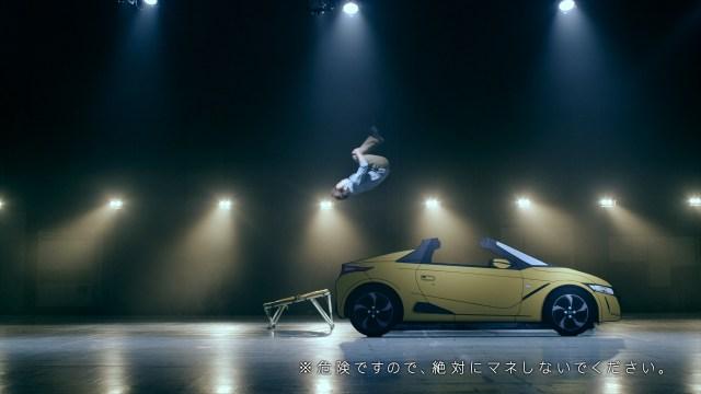 """【驚愕動画】前方二回宙返り乗り…だと? ホンダのスポーツカー『S660』の """"ノリセツ"""" がいろんな意味でぶっ飛んでる件"""