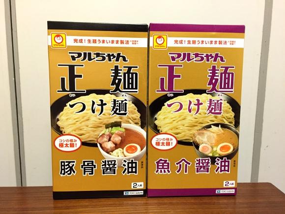 冷凍つけ麺を超えられるか? 袋めんの「マルちゃん正麺つけ麺」を食べてみた / 2つの事実が判明