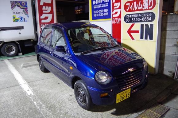 【ミニカ物語】購入後初洗車! 980円で買った軽自動車を練馬の「東京AUTO洗車」でピカピカにしてきた
