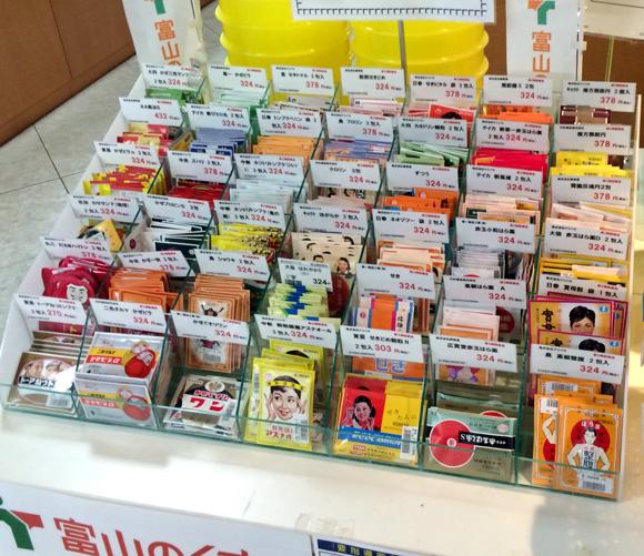 昭和丸出し! 富山で販売している薬のパッケージデザインが激渋な件