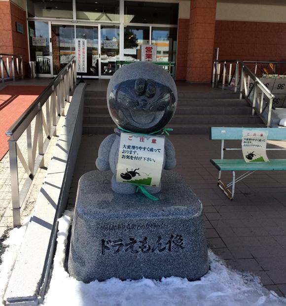【北海道】北見市の温泉施設でみかけた「ドラえもん像」の目つきがちょっとヤバそうな件
