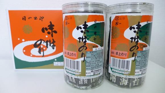 【やみつき徳島特産品】 地元の人からも愛される大野海苔の「日の出印 味付のり」は他の味のりを食べられなくなるウマさ‼︎