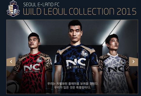 韓国プロサッカーの新設チームがユニ公開!まさかの「豹柄」 気合入りまくりのデザインが話題