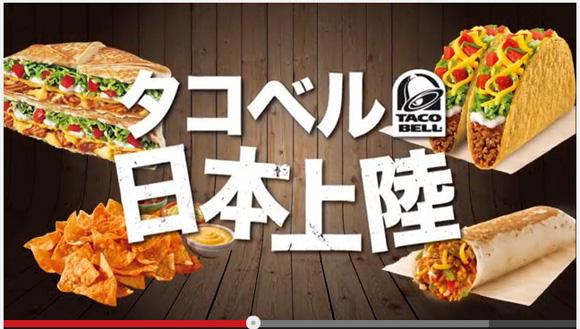 タコベル日本1号店の詳細キターッ!! 4月21日に渋谷道玄坂にオープンするぞーーッ!!