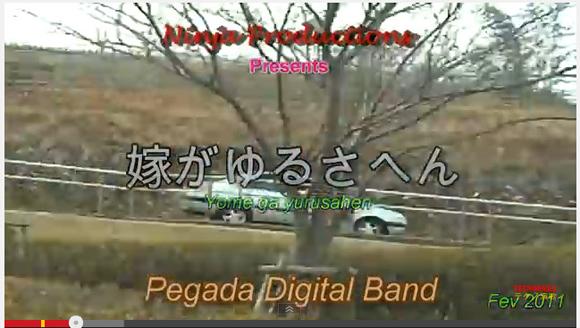 ダメだ! 繰り返し見てしまう!! ブラジル人が日本語で歌うテクノ演歌『嫁がゆるさへん』の中毒性がヤバイ!